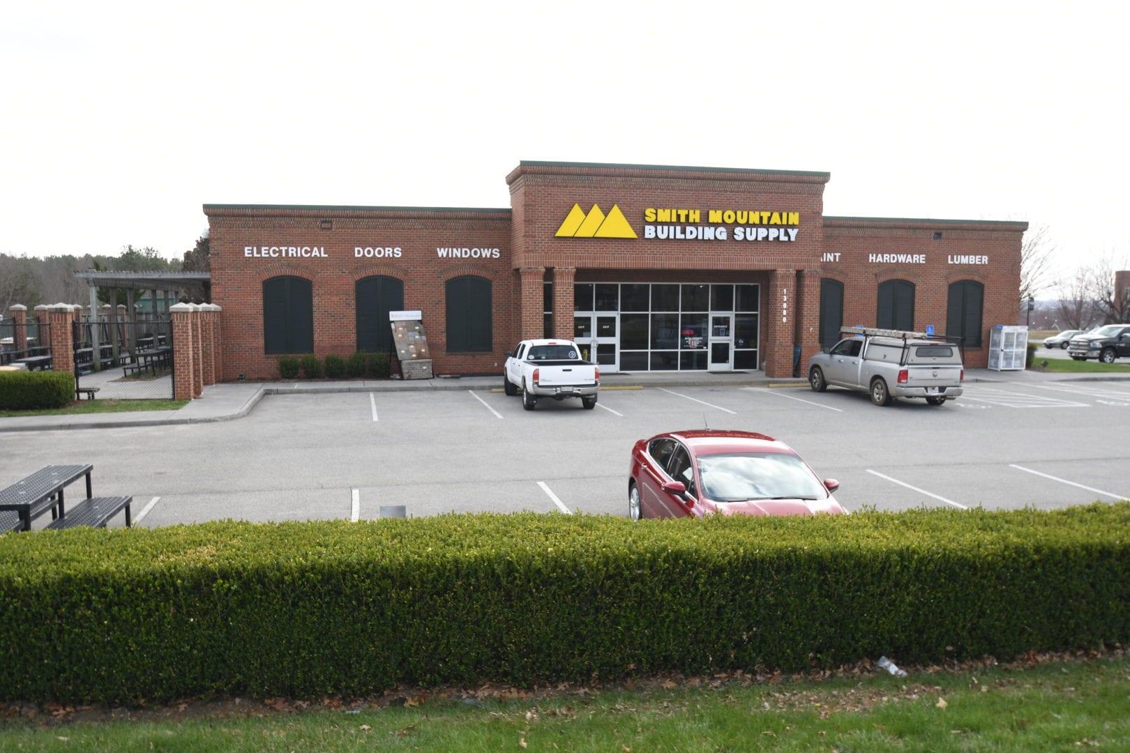 Image of Hardy VA Location